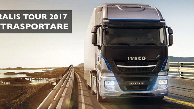 Test Drive Starlis - Lombardia Truck