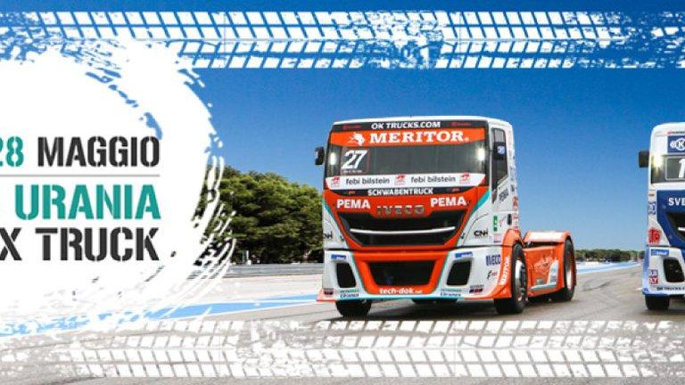 Grand Prix Truck a Misano